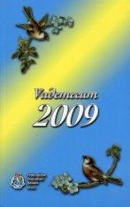 vademecumFOI2009